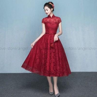 ドレス 結婚式 パーティードレス ウェディングドレス 立ち襟 ロングドレス ミモレ丈 パーティドレス 総レース ドレス 二次会 ウェディング 大きいサイズ