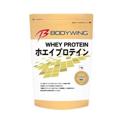ボディウイング-ホエイプロテイン-チョコミルク-EX版-1kg