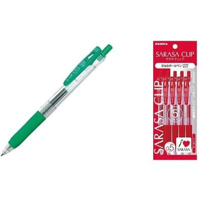 【セット買い】ゼブラ ジェルボールペン サラサクリップ 0.5 緑 10本 B-JJ15-G and ジェルボールペン サラサクリップ 0.5 赤 5