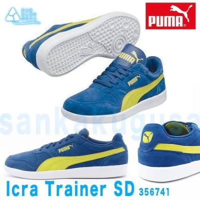 プーマ PUMA Icra Trainer SD アイクラトレイナースウェード 356741 スニーカー 靴 ランニング ジョギング マラソン トレーニング スポーツ シューズ ジム