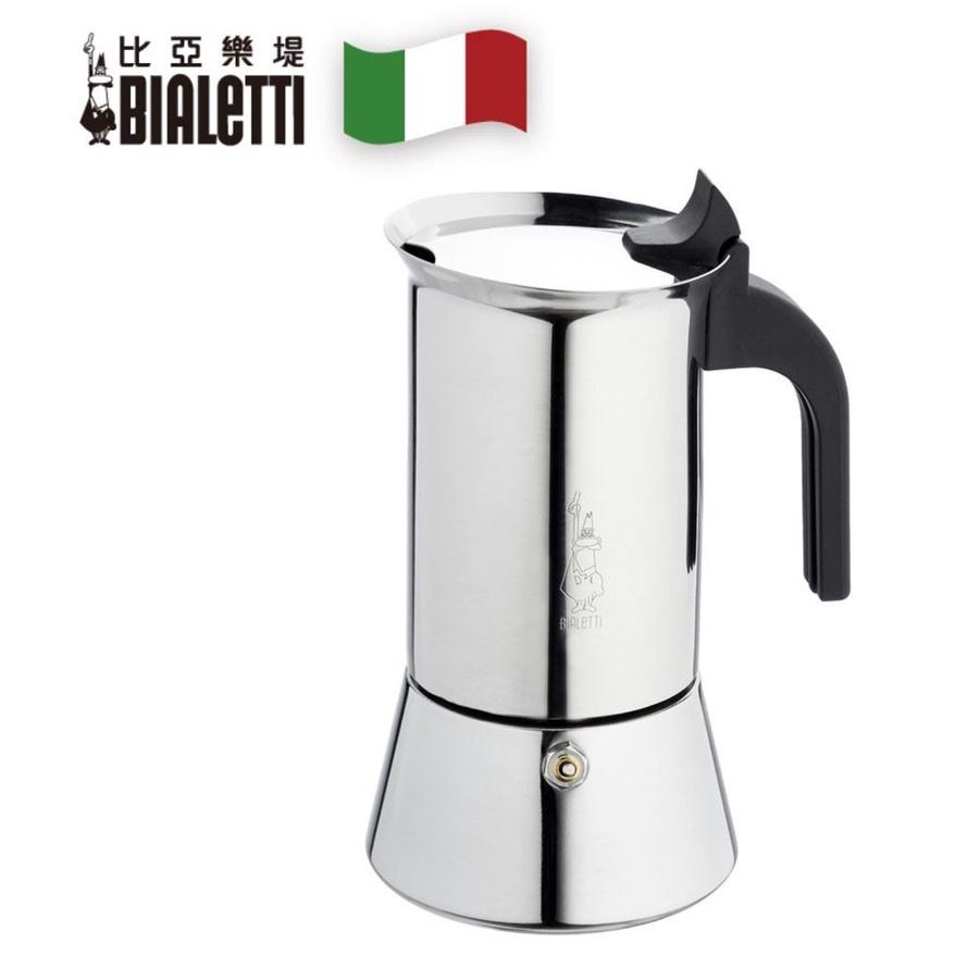 Bialetti 摩卡壺6杯份 維納斯 不鏽鋼摩卡壺