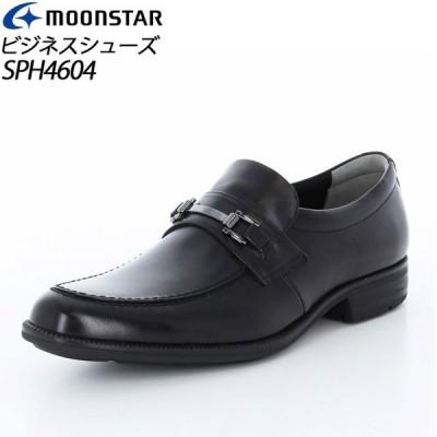 ムーンスター スポルス オム メンズ ビジネスシューズ SPH4604 ブラック 42292866 MOONSTAR 足のストレスを軽減する高機能メンズビジネス
