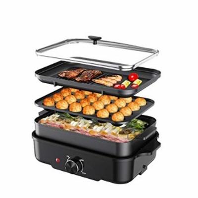 Sandoo ホットプレート波型 焼肉 たこ焼き しゃぶしゃぶ グリル 3枚 着脱式ホットプレート 皿ばさみ付き 1200W ガラス蓋付き 黒 A4 サイ