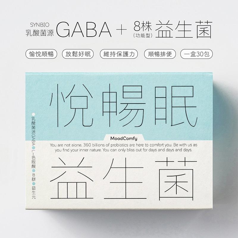贈品*[家酪優] 悅暢眠益生菌體驗盒 (3包/盒) (奶素)