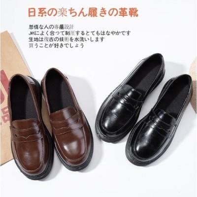 ローファーローファーパンプスレディースシンプルローヒールシューズ黒軽量おしゃれかわいい歩きやすいカジュアル学生靴