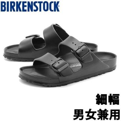 訳あり品 ビルケンシュトック アリゾナ EVA 26.0cm 40  ブラック 129423 女性用 BIRKENSTOCK ARIZONA EVA (b1840)