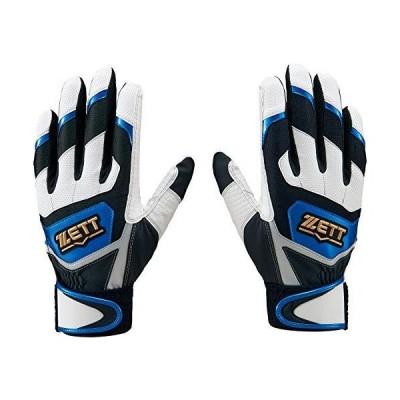 ゼット(ZETT) 野球 バッティンググローブ インパクトゼット 両手用 ホワイト/ロイヤルブルー(1125) Sサイズ BG919