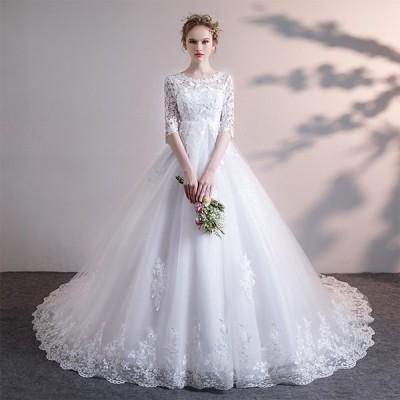 ウェディグドレス マタニティドレス 白 花嫁 二次会 ワンピース 大きいサイズ ドレス 結婚式 パーティードレス ロングドレス 安い 長袖 トレーン 送料無料