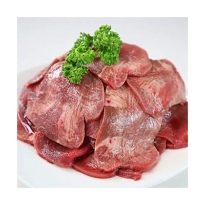 牛タン先スライス1kg beef tongue chip sliced1kg