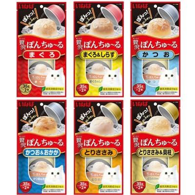 いなば 猫用おやつ 贅沢ぽんちゅ〜る 6種セット 各種35g×2個