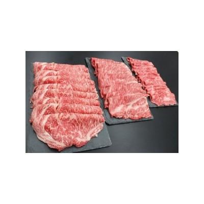 ふるさと納税 SS-45 松阪牛すき焼き贅沢食べ比べセット 三重県多気町