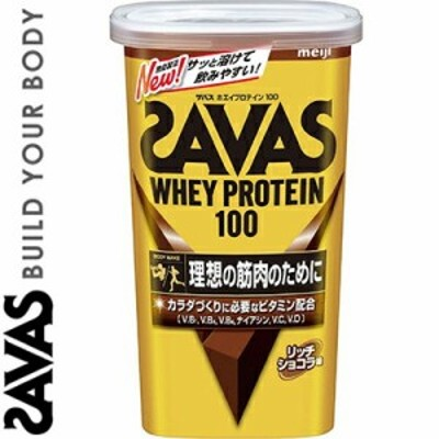 ザバス ホエイプロテイン100 リッチショコラ味 294g ( 明治 SAVASザバス )
