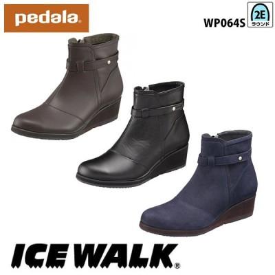 ペダラ レディース ショートブーツ アイスウォークソール 2E WP064S asics アシックス pedala 靴