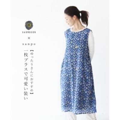送料無料 夏新作 一枚プラスで可愛い装い チュニック cawaii 新作 sanpo レディース ファッション カジュアル ナチュラル 柄 チュニック