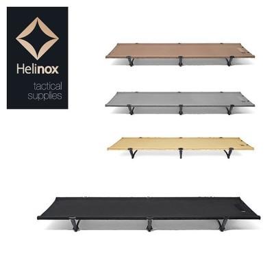 Helinox ヘリノックス  タクティカルコットコンバーチブル フォリッジ/コヨーテ/ブラック/デザートタン 【コット/アウトドア寝具/ロースタイル/軽量/簡単組立】