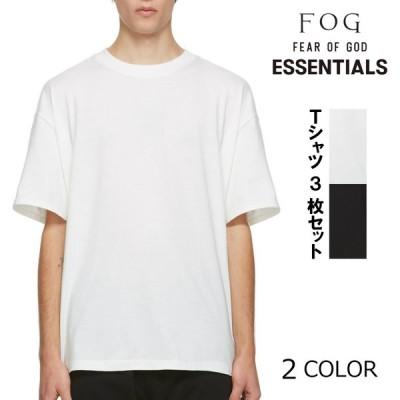 フィアオブゴッド エッセンシャルズ FOG Fear Of God ジャージ Tシャツ 3 枚セット 半袖 ブラック ホワイト マルチ 黒 白 3枚パック トップス FW20 Essentials