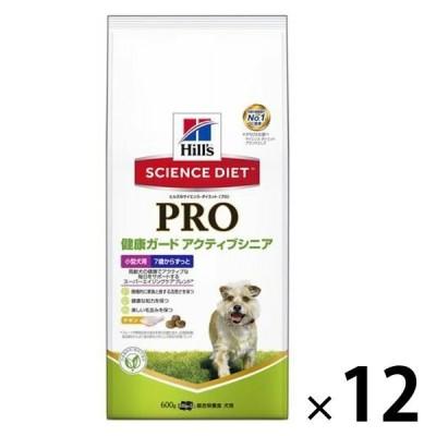 日本ヒルズ・コルゲートサイエンスダイエット プロ(SCIENCE DIET PRO)健康ガード アクティブシニア 小型犬 7歳からずっと チキン 600g