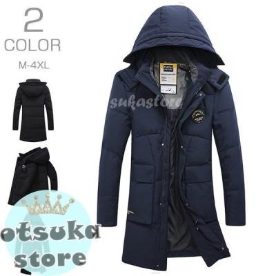 ダウンジャケット メンズ 冬ジャケット ロングコート 厚手 暖かい シンプル 防寒着 通勤 冬服 ダウン ブルゾン ジャケット ショートコート