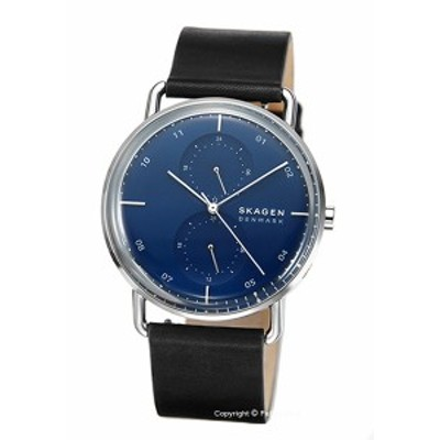 スカーゲン 時計 SKAGEN メンズ 腕時計 Horizont SKW6702