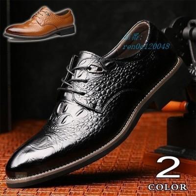 ビジネスシューズメンズ紳士靴PU革靴革靴フォーマルシューズメンズシューズ就活通勤仕事用結婚式紳士フォーマル機能性おしゃれ