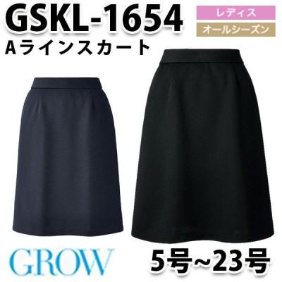 GROW グロウ GSKL-1654 後ろマーメイドスカート SUNPEXIST サンペックスイストSALEセール
