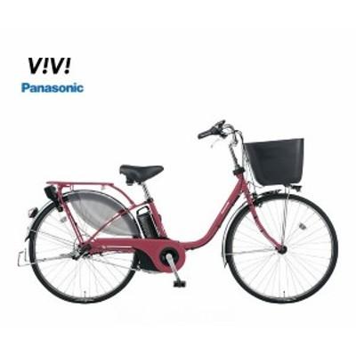 パナソニック ビビ・EX 電動アシスト自転車