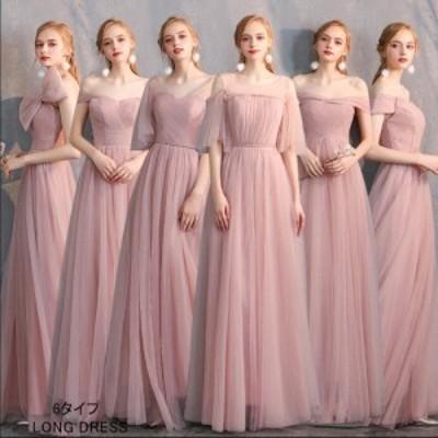 ウエディングドレス パーディードレス aラインワンピ ロング丈 20代 30代 40代 上品 大人 お呼ばれ 二次会 成人式 演奏会 大きいサイズ