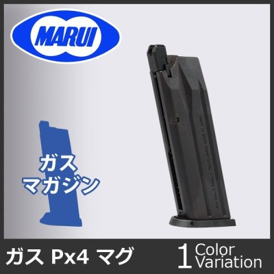 MARUI(東京マルイ) Px4用スペアマガジン 【ガスブローバック】G-28
