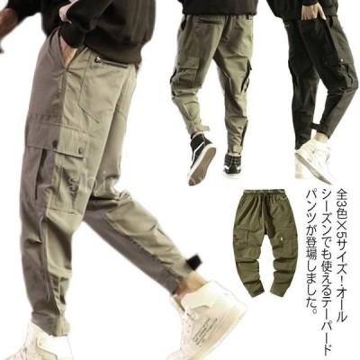 全3色×5サイズ!カーゴパンツ メンズ ワークパンツ 作業着 サルエルパンツ ジョガーパンツ 9分丈 薄手 ウエストゴム ポケット付き メ