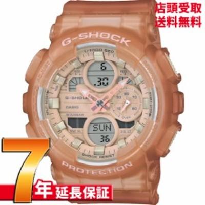 [7年延長保証] カシオ CASIO 腕時計 G-SHOCK ジーショック GMA-S140NC-5A1JF [4549526261275-GMA-S140NC-5A1JF]