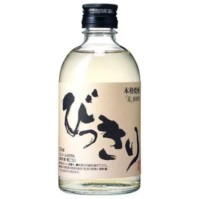 吹上 びっきり 麦 25度 (瓶) 300ml x 20本 (ケース販売) (吹上焼酎/0035678)
