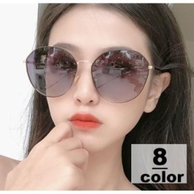 サングラス レディース ファッション小物 UV対策 紫外線 ボストン おしゃれ 大きめ カラバリ豊富 日焼け グラデーション か