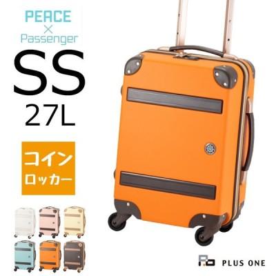スーツケース SSサイズ コインロッカーサイズ 27L 軽量 機内持ち込み HINOMOTO LCC 日帰り 国内旅行 出張 1泊 2泊 PEACEXPassenger ピ-スパッセンジャ- 8172-43