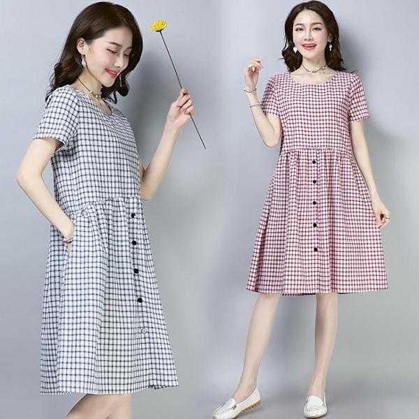 棉麻洋裝 夏裝新款韓版文藝女裝寬鬆顯瘦中長款棉麻休閒格子短袖A字連身裙 城市科技