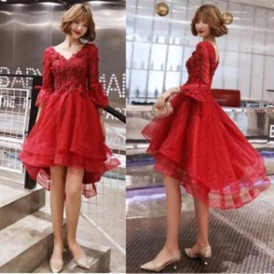 ミニドレス パーティードレス ローブデコルテ ミニ ドレス ワンピース  袖付き 五分袖 フィッシュテール 3XL