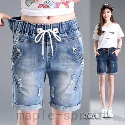 パンツ デニム デニムパンツ ショートパンツ ショーパン ハーフパンツ ハーフ丈 大きいサイズ