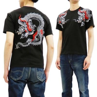 花旅楽団 Tシャツ ST-805 スクリプト 炎龍 刺繍 メンズ 和柄 半袖Tシャツ 黒 新品