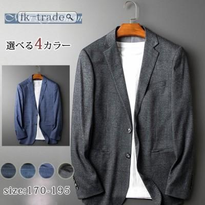 メンズ アウター ジャケット テーラードジャケット 長袖 ビジネス 紳士用 通勤 カジュアル 春 夏 秋 カジュアル