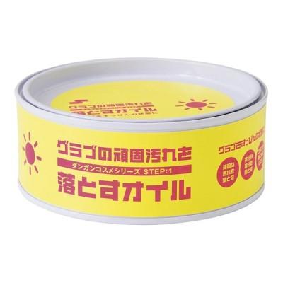 【SSK】エスエスケイ お手入れ用品 スーパークリーナー mg11
