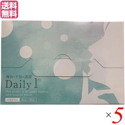 デイリーワン Daily1 マウスウォッシュ スティックタイプ 1箱30本 フロムココロ 医薬部外品 5個セット 送料無料