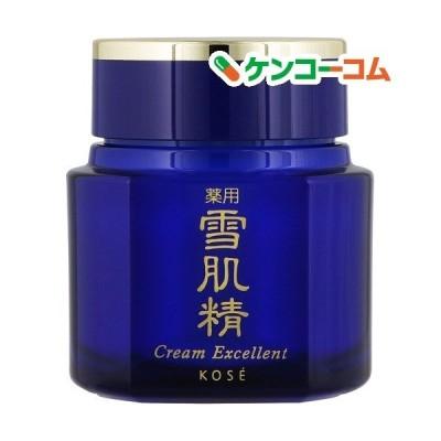 薬用 雪肌精 クリーム エクセレント ( 50g )/ 雪肌精