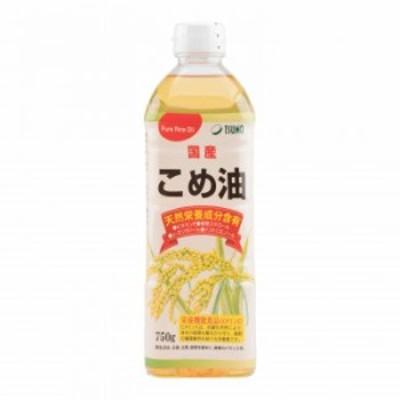 築野食品工業 TSUNO こめ油 750g×12本