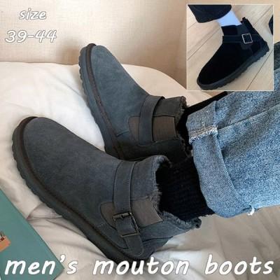 ムートンブーツ メンズ ブーツ 靴 メンズ エンジニアブーツ ショートブーツ 裏ボア 裏起毛 ワークブーツ サイドジップ 秋冬 防寒 シューズ