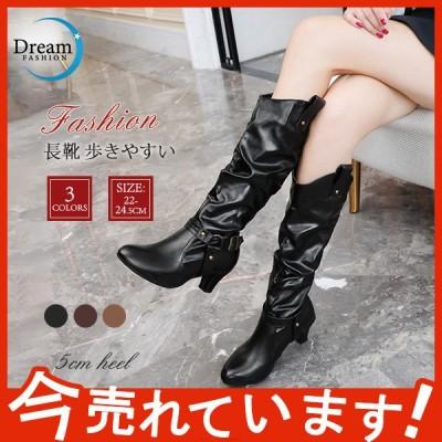 レディース ロングブーツ 太ヒール 秋冬 長靴 防滑 歩きやすい 履きやすい 痛くない カジュアル