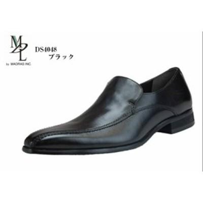 【半額】madras MDL (マドラス エムディエル)DS4048 DS4050 スリッポンモードトラッドビジネスシューズ 本革 メンズ 3E スタイリッシュな