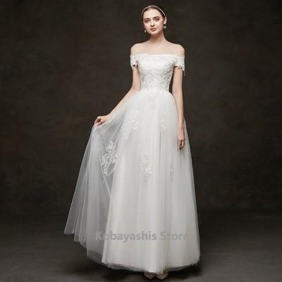 ボートネックウエディングドレスホワイトオフショルダーロングドレス花嫁結婚式ドレスAライン優雅エレガントブライダルドレス披露宴