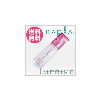 ◎ナプラ インプライム リペアミルク 35ml