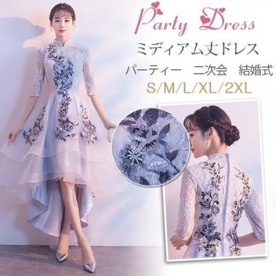 パーティードレス結婚式ドレス袖あり二次会ドレスフレアミディアム丈ドレスパーティドレス二次会ドレス卒業式成人式大きいサイズお呼ばれドレス