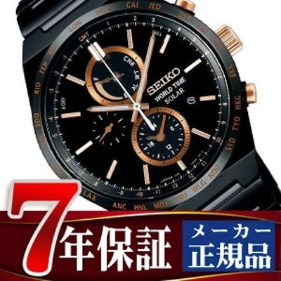 SMART セイコー スピリットスマート ソーラー 腕時計 メンズ クロノグラフ SBPJ039