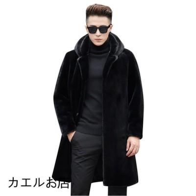 ムートンジャケット メンズ ライダースジャケットボアジャケット黒 ロング丈 帽子付き 防寒コート裏起毛 あったかアウター カジュアル